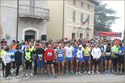 Spello (PG), 15° Trofeo l'Alternativa